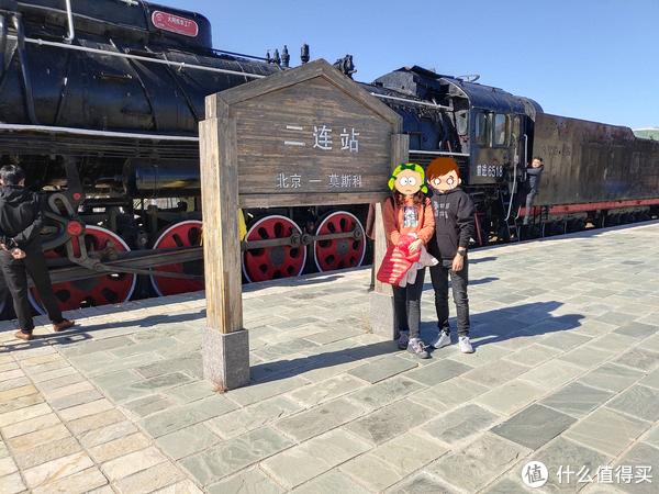 火车纪念广场
