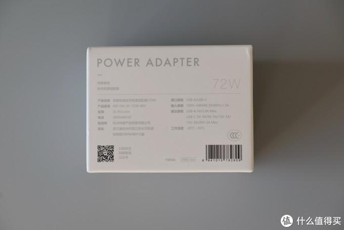 还在为满桌充电器烦恼吗?网易智造72W 4口PD充电器体验报告