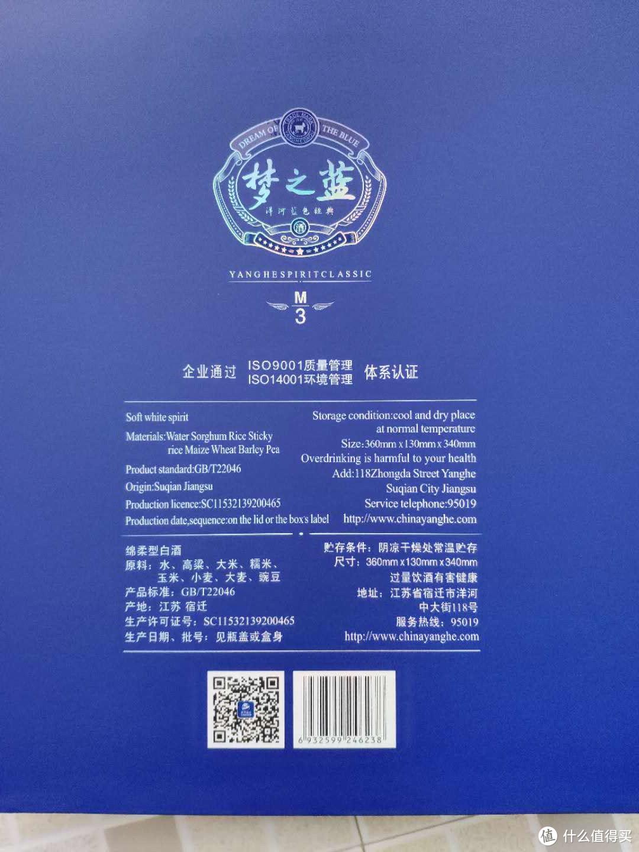 托张大妈的福,双十一最漂亮的一仗,梦之蓝M3礼盒。