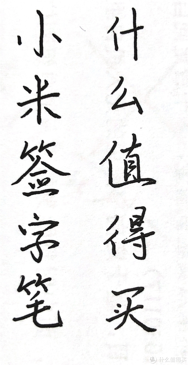 年轻人的第一支签字笔——小米金属签字笔