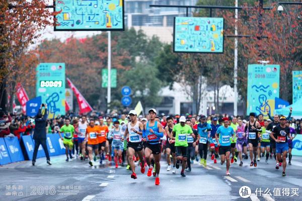 胡乱跑—2018千岛湖马拉松赛记