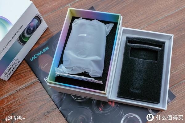 镜头包装盒