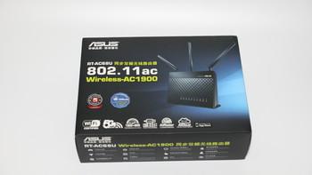 华硕 RT-AC86U 2900M双频千兆无线路由器开箱总结(包装|主机|天线|电源适配器)