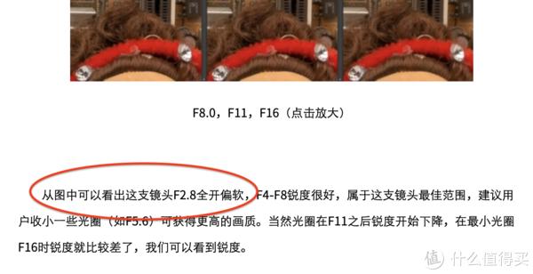 黑五便宜到几乎白给的饼干头(画质却有惊喜) 富士Fujifilm XF27mm f2.8