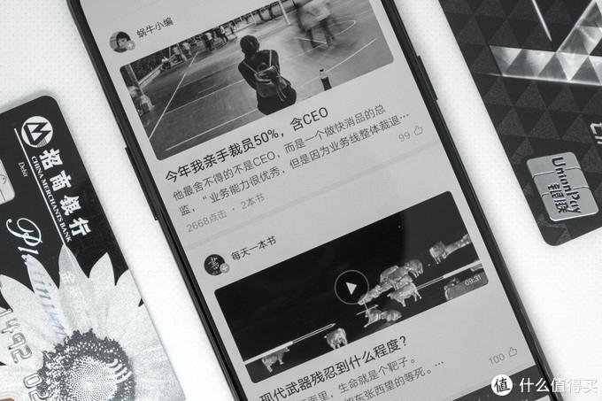 全速旗舰手机一加OnePlus 6T,到底是不将就还是不讲究?