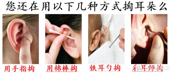"""""""耳洞大开""""—带摄像头的挖耳勺(高能预警)"""