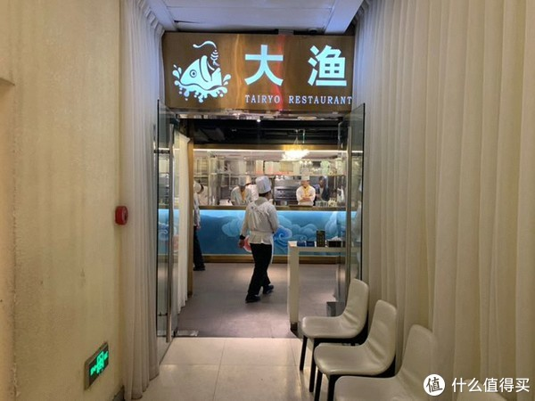 什么值得买 北京分剁 大渔铁板烧 年末大趴 第一时间前方报道~