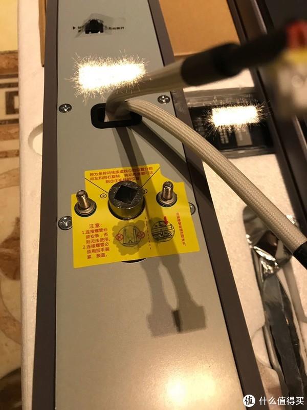 小米有品之优点M2智能锁众筹开箱