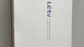 乐视 LeUPB-211D 超级移动电源购买过程(包装|配色|价格)