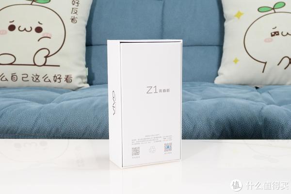 颜值至上——vivo Z1青春版手机开箱评测