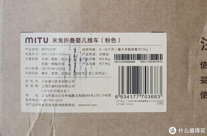 小米又一款越级产品,对比3倍价格产品也不虚?