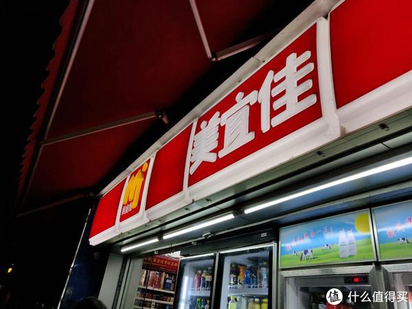 试吃试睡 第6期:大胃王挑战赛,广州十甫假日酒店自助餐体验(晚餐)