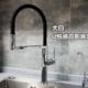 解锁厨房用水新姿势——大白U悦感应厨房龙头使用体验