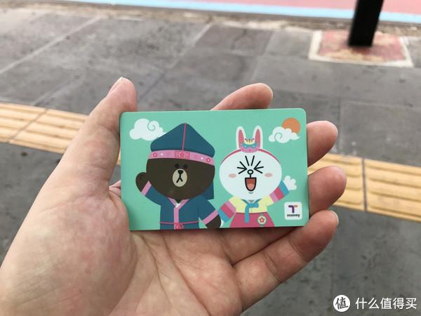 Line 公交卡
