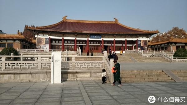 中国三大博物馆之一