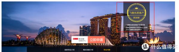 新加坡流水账不完全记录