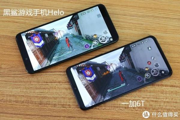 A屏显示效果之争,黑鲨游戏手机Helo大战一加6T鹿死谁手?