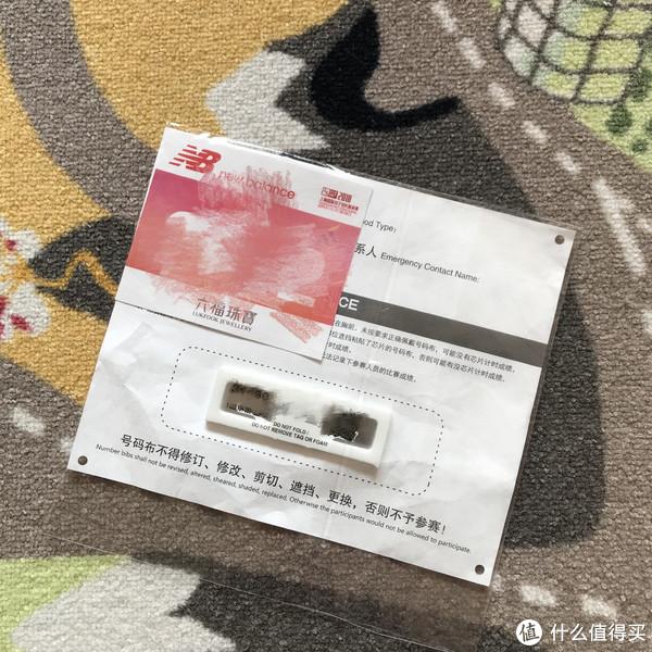 Let's girl!2018上海国际女子10公里精英赛全装备