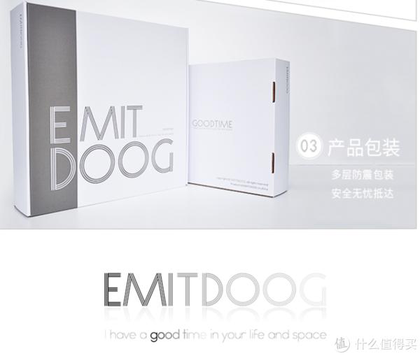 寒舍家装亦可以正合,以奇胜:EMITDOOG现代简约挂钟开箱