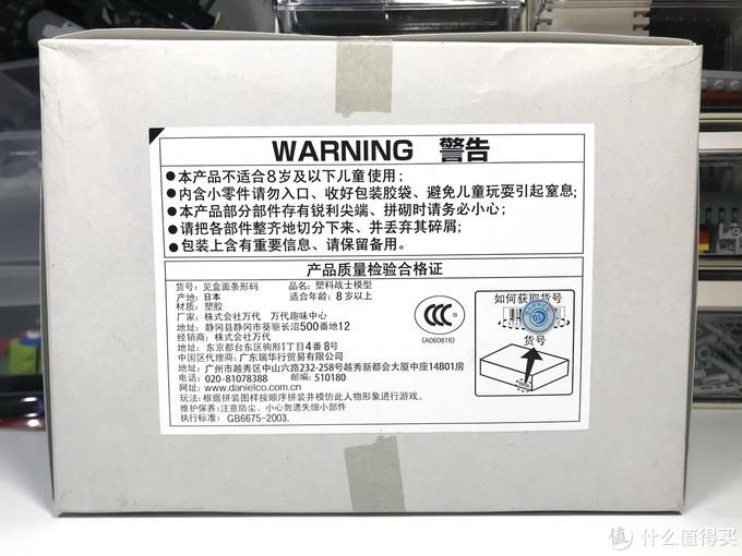 纯素组:BANDAI 万代 HGD-202641 高达 SD EX-STANDARD RX-78-2