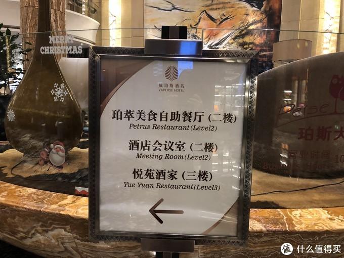 试吃试睡 第6期:大胃王挑战赛之广州威珀斯酒店自助晚餐(附真人兽哦)