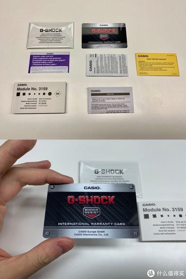 绝对值 CASIO 卡西欧G-SHOCK GW-M5610-1B 晒单