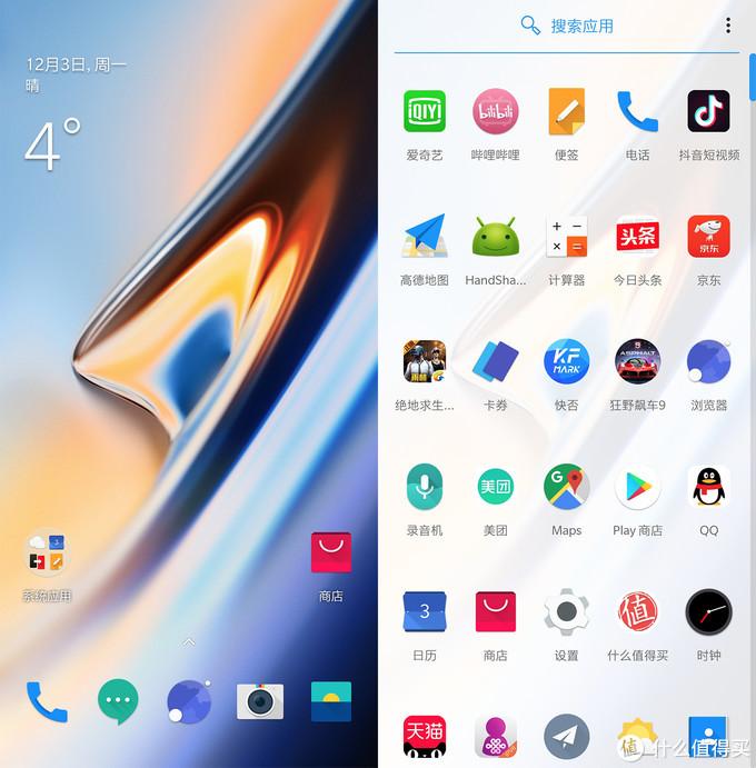 《到站秀》第227弹:OnePlus 一加 一加6T 智能手机