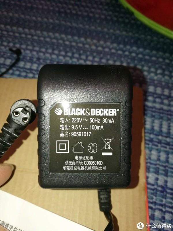 充电器,插头很特殊,要小心保管