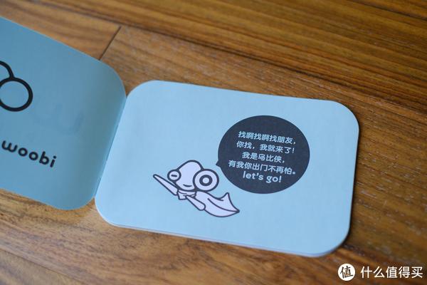 变身乌比侠—Airmotion儿童口罩开箱及体验