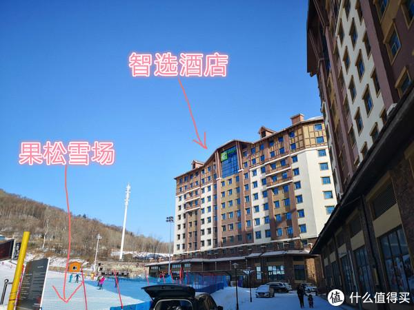 酒店一出门100米左右就是雪场,很方便