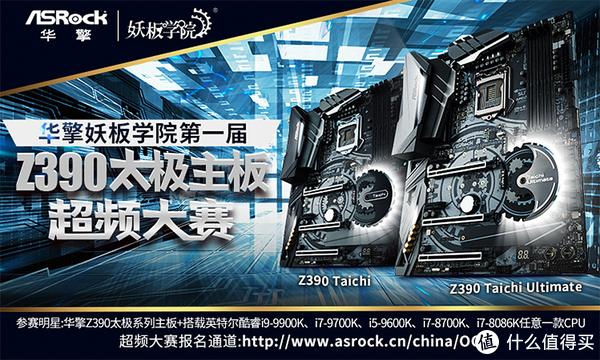 超频大赛重现江湖,i7-9700k+i9-9900k一起上阵
