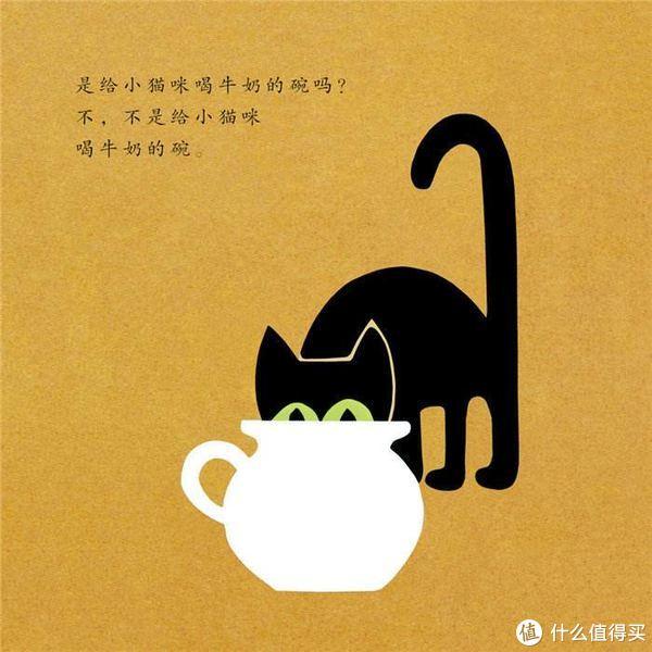这明明更像给小猫咪喝牛奶的碗啊。。。