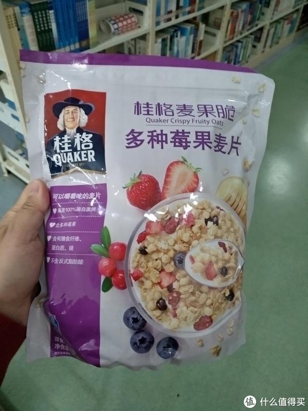 图书馆猿の桂格麦果脆多种莓果即食麦片