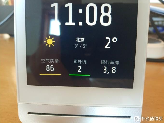 对空气穷根究底,我们很在行——青萍空气检测仪测评