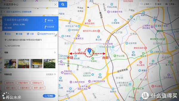揭秘你所不知道的乐高世界—上海乐高探索中心首刷