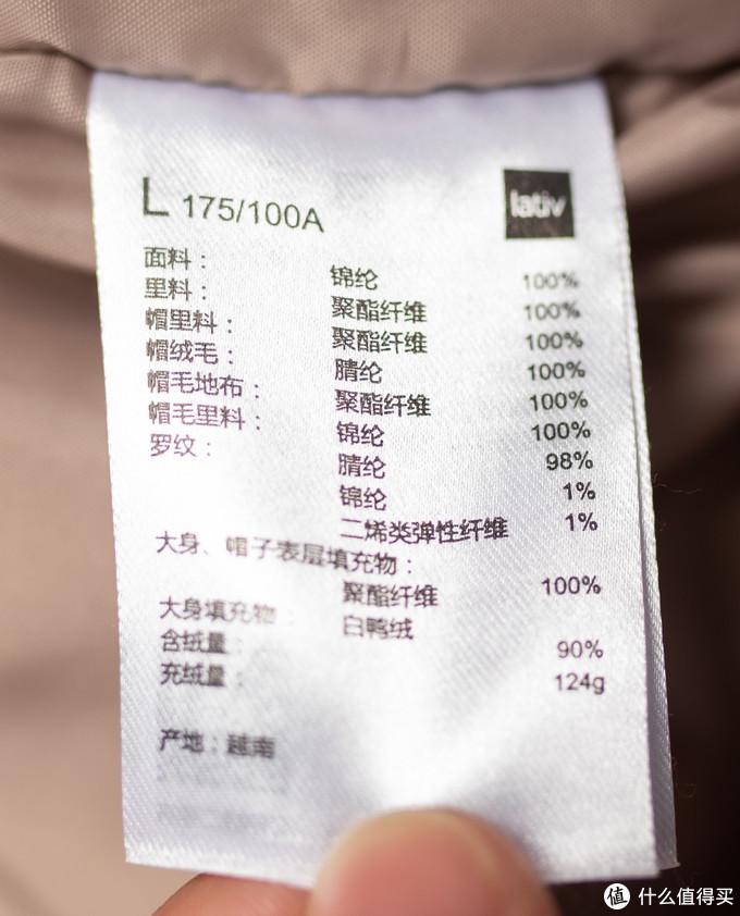 能看到温度的羽绒服评测:大牌就好?贵的就值?便宜的就差?红外热成像下一眼辨高低!