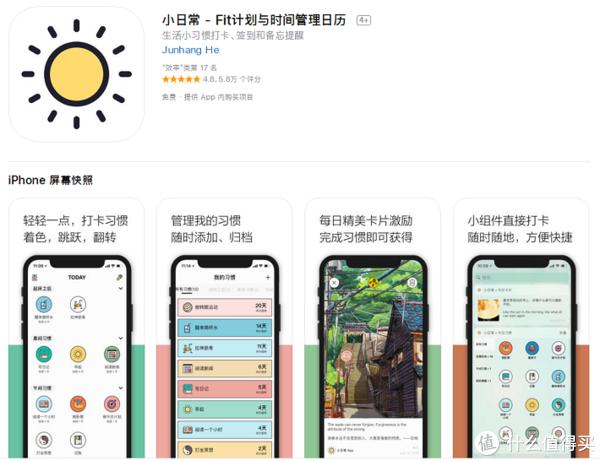 试试吧!手机里12款趣味创新App,总有一款顺你心意