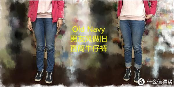 Old Navy老海军男友风做旧直筒牛仔裤