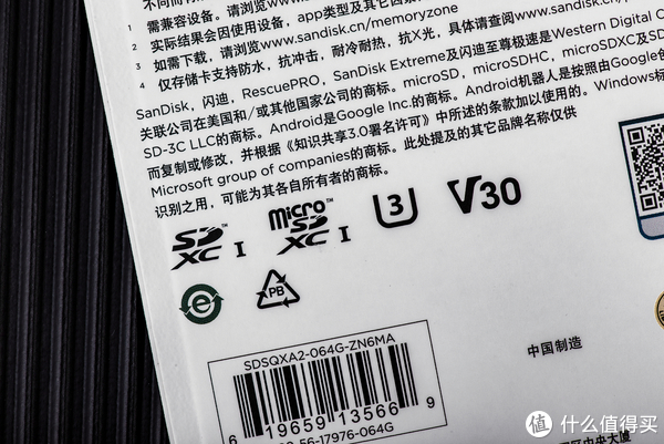 4k视频时代的存储卡,入手闪迪至尊极速移动™ microSD™ UHS-I 存储卡