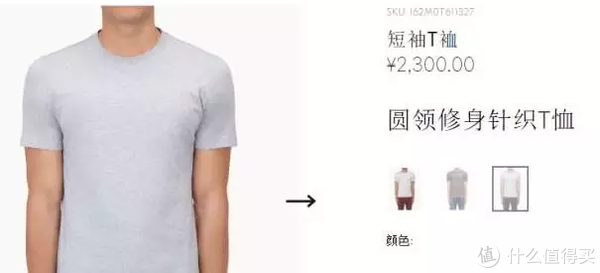 为全家选穿搭原来如此简单—lativ诚衣商城体验报告