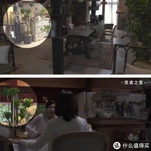 网图:《贤者之爱》剧照
