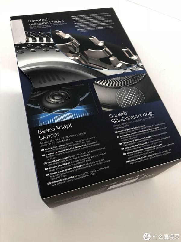 Philips 飞利浦 S9000 Prestige 剃须刀 开箱