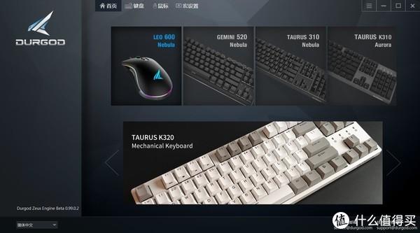 杜伽LEO600游戏鼠标拆解评测