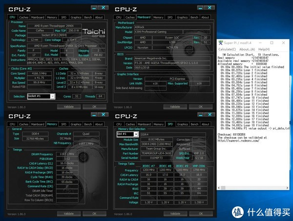 民用最强音,牙膏撕裂者-AMD锐龙线程撕裂者 2990WX怎么玩?实用性深度测教你玩够你省下一颗9700K