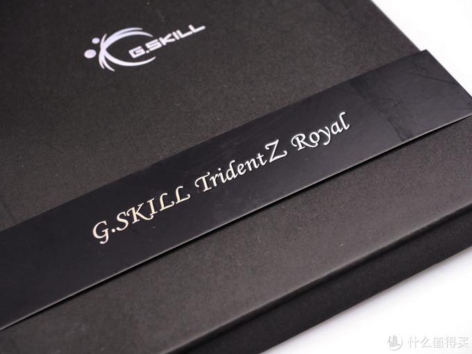 最漂亮的内存,没有之一芝奇TridentZ Royal皇家戟开箱晒单