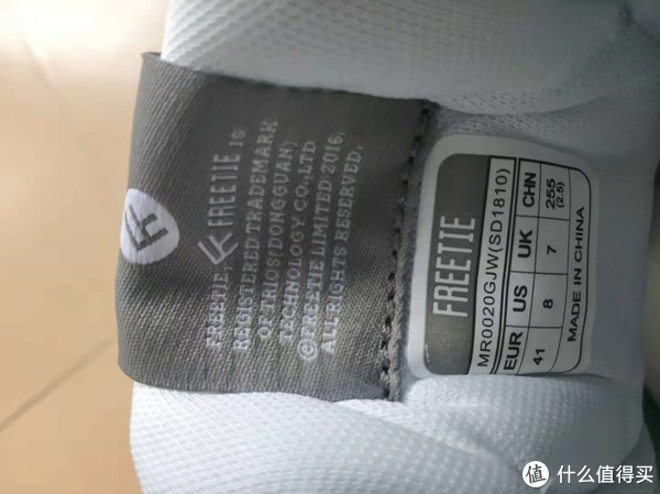 FREETIE90复古运动休闲鞋晒单 & 小米有品初体验
