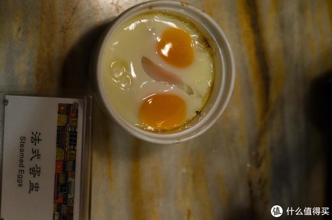 试吃试睡 第6期:大胃王挑战赛,在淡淡的藏香中品味西藏饭店(附真人兽)