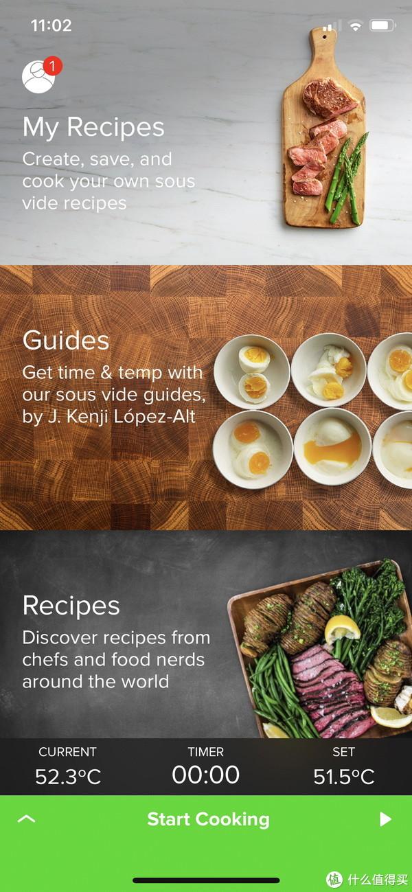 分子料理的家庭实践——真空低温烹饪(一)
