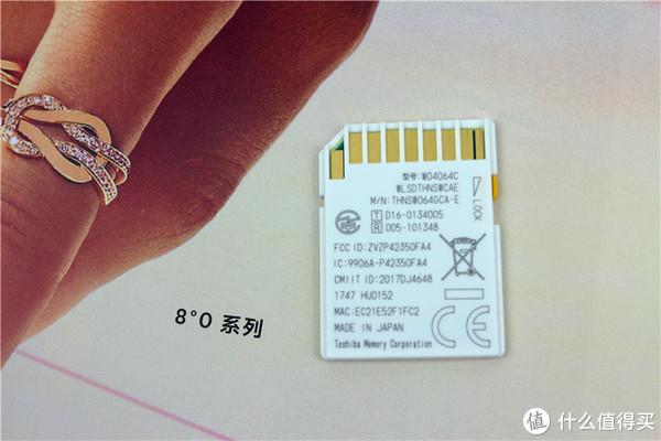 东芝FlashAir第四代无线存储卡试用