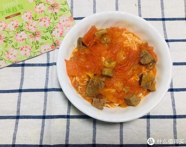 今日早餐:番茄牛肉面